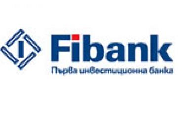 Първа инвестиционна банка - мнения