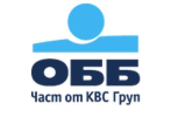 ОББ - мнения