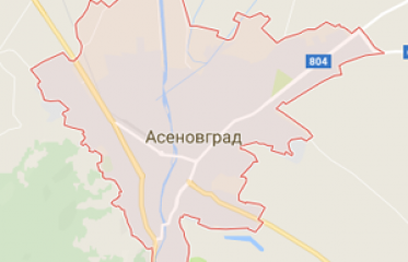Бързи кредити в Асеновград