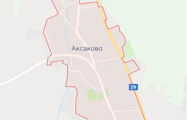 Бързи кредити в Аксаково