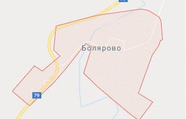 Бързи кредити в Болярово