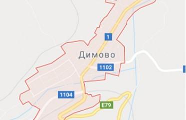 Бързи кредити в Димово