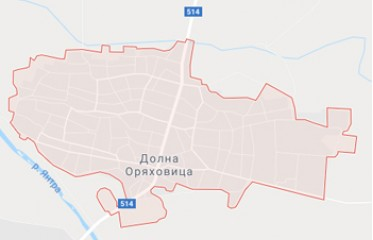 Бързи кредити в Долна Оряховица