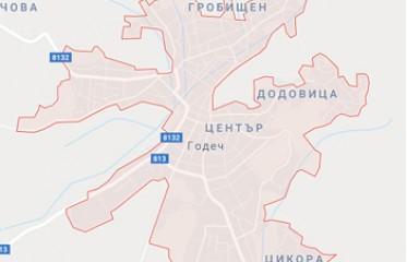 Бързи кредити в Годеч