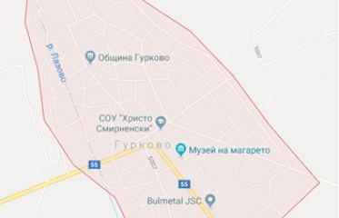 Бързи кредити в Гурково