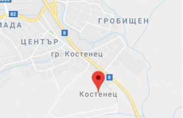 Бързи кредити в Костенец