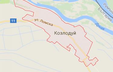 Бързи кредити в Козлодуй