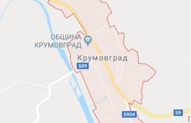 Бързи кредити в Крумовград
