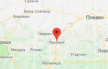 Бързи кредити в Луковит