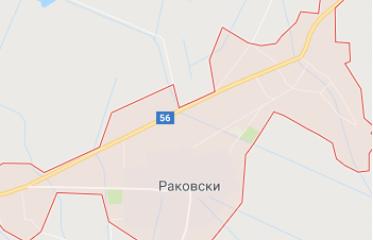 Бързи кредити в Раковски