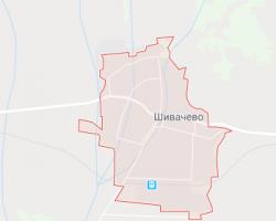 Бързи кредити в Шивачево