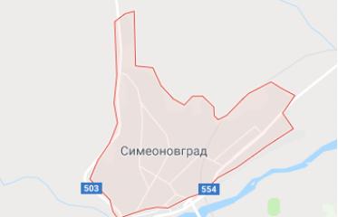 Бързи кредити в Симеоновград