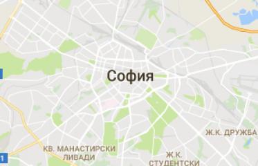 Бързи кредити в София