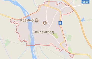 Бързи кредити в Свиленград