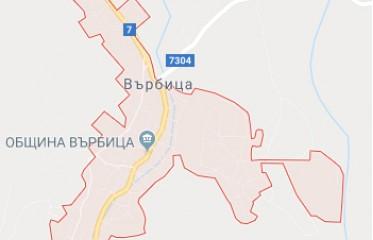 Бързи кредити във Върбица