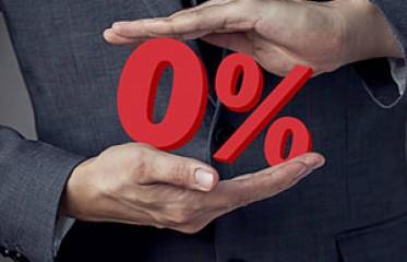 Бързи кредити с ниски лихви