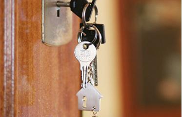 Как се купува апартамент с ипотека