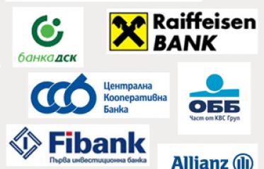 Най-добрите банки за ипотечни кредити