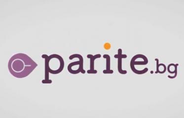ПАРИТЕ.bg - вижте най-изгодните оферти и заявете онлайн (клип 2)