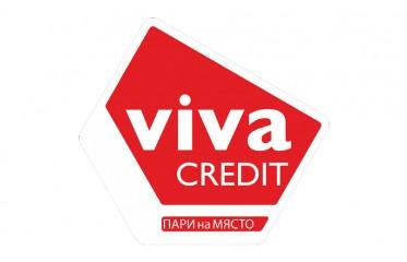 Вива Кредит - кредити, компнията, мнения, офиси и работно време