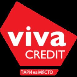 Бърз кредит до 30 дни от VivaCredit